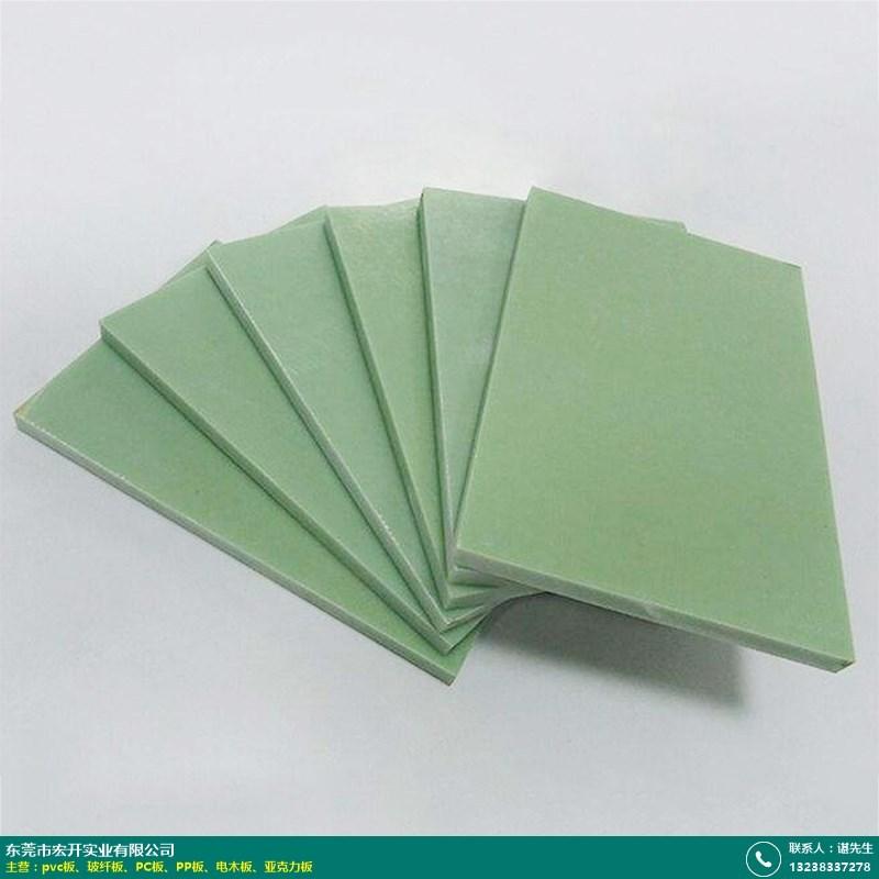 玻纖板的圖片