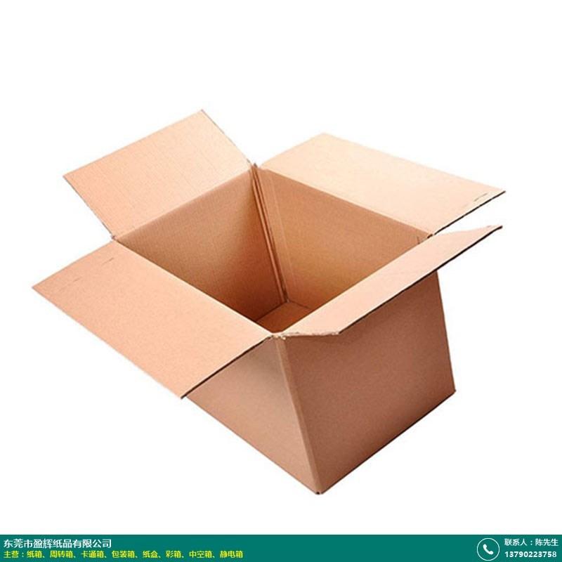 越秀硬紙箱的圖片