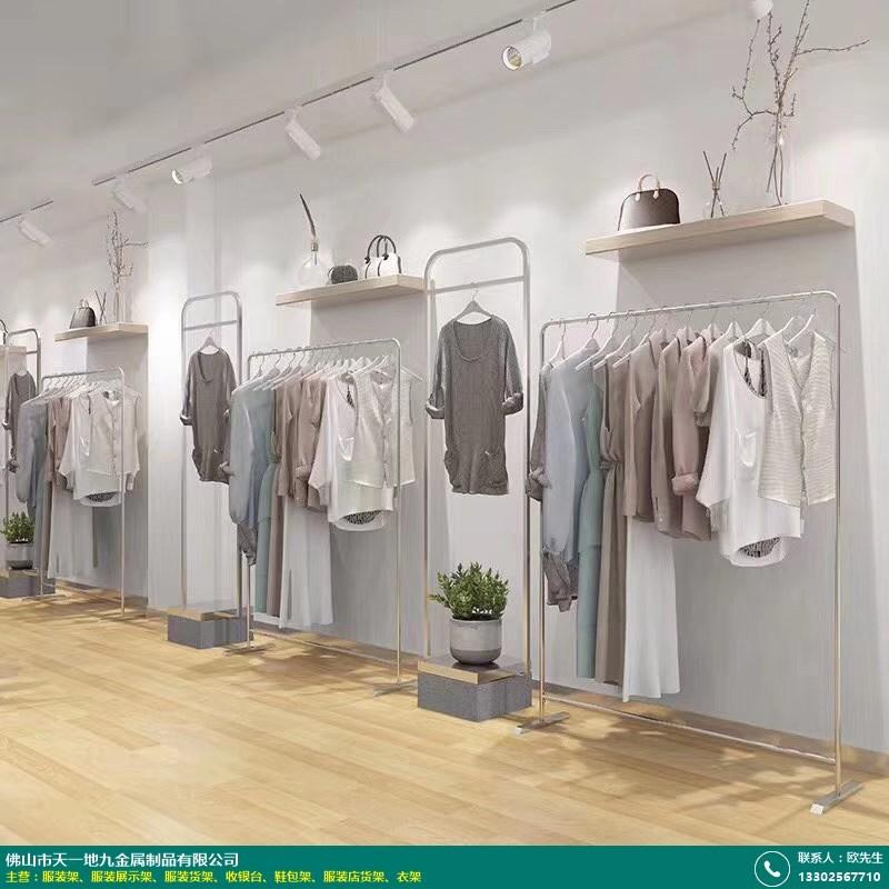 衣服间装修效果图
