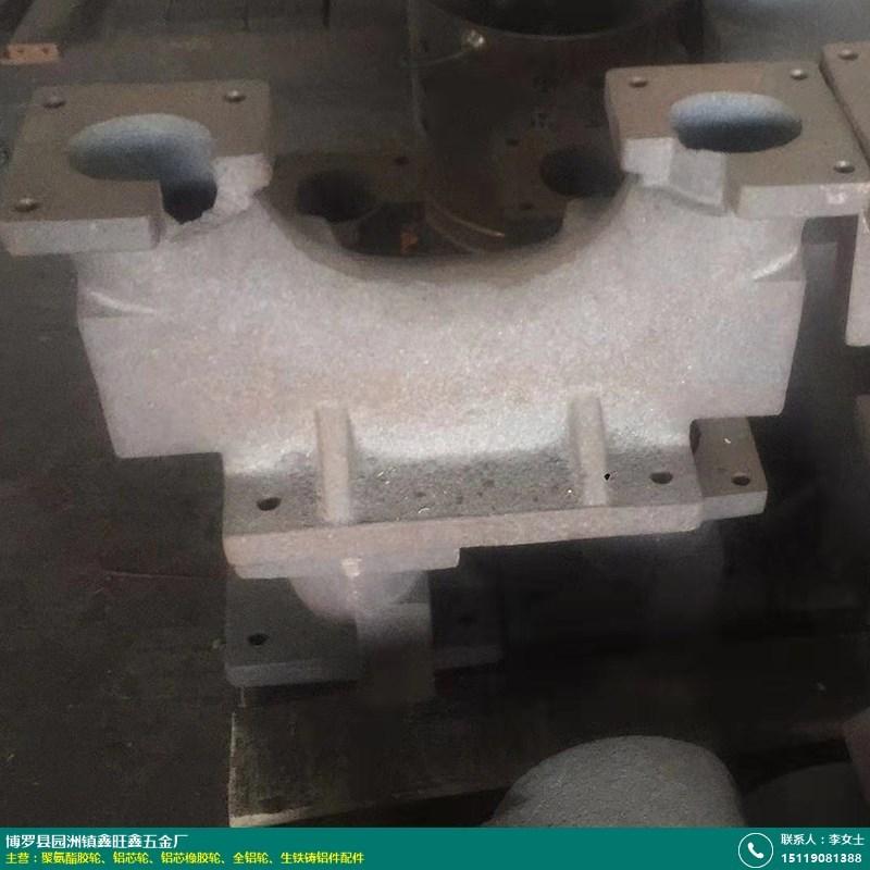生鐵鑄鋁件配件